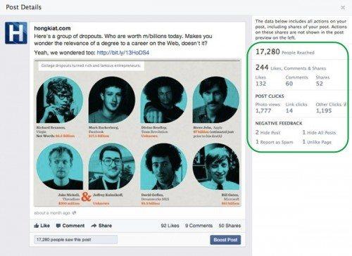 facebook changes - engagement