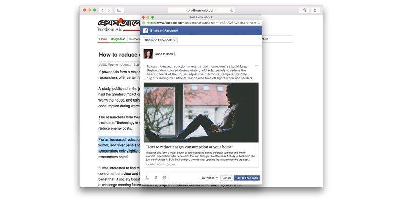 Facebook, Facebook Quote Sharing, Quote Sharing