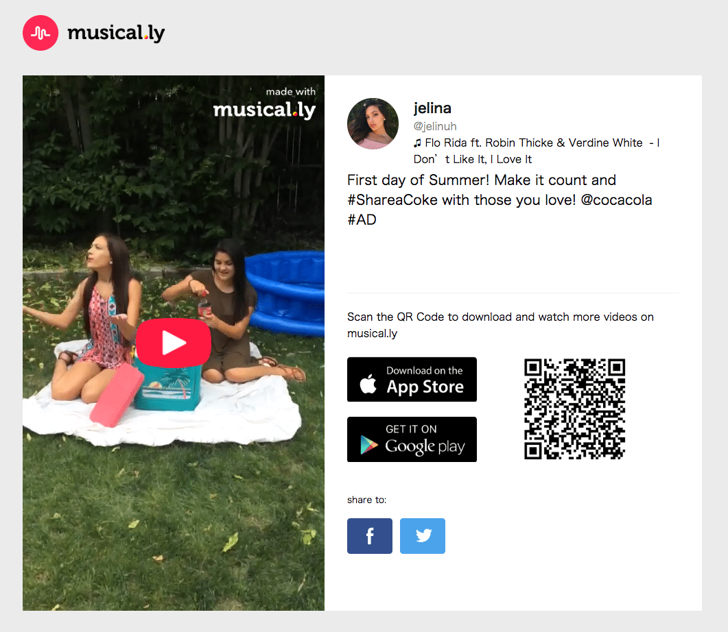 Coca-Cola Musically social media campaign